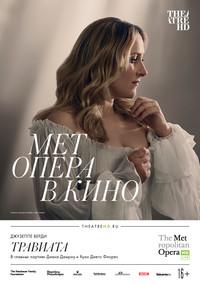 Афиша Ижевска — Theatre HD: «Трамвай «Желание» онлайн