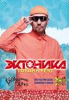 Фестиваль «Бабушкина Дача» и «Эктоника»