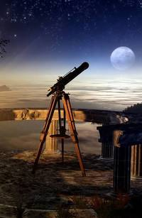 Афиша Ижевска — Онлайн-курс «Школьная астрономия»