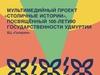 Афиша Ижевска — Летние занятия в парках Ижевска
