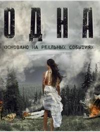 Афиша Ижевска — Набор актёров в фильм