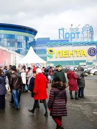 Афиша Ижевска — Всероссийская ярмарка