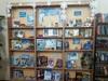 Афиша Ижевска — Книжная выставка «Зима раскрыла снежные объятья»