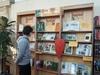 Книжная выставка «Александр Невский — гордость России»
