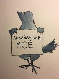 Афиша Ижевска — Спектакль «Как Зоя гусей пасла»