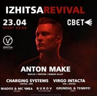 Афиша Ижевска — «IZHITSA REVIVAL 2» в «СВЕТе»