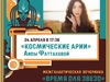 Афиша Ижевска — Библионочь — 2021 в Некрасовке
