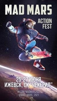Афиша Ижевска — Экшн-фестиваль MAD MARS — 2021