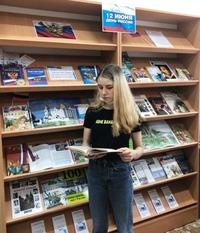 Афиша Ижевска — Цикл мероприятий «Моя земля, моя Россия»