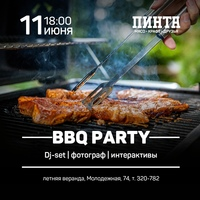 Афиша Ижевска — BBQ PARTY на летней веранде