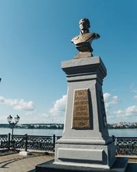 Афиша Ижевска — Пешеходные экскурсии по городу с Музеем