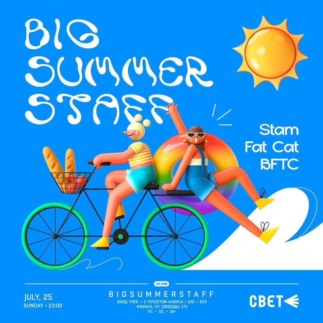BIG SUMMER STAFF