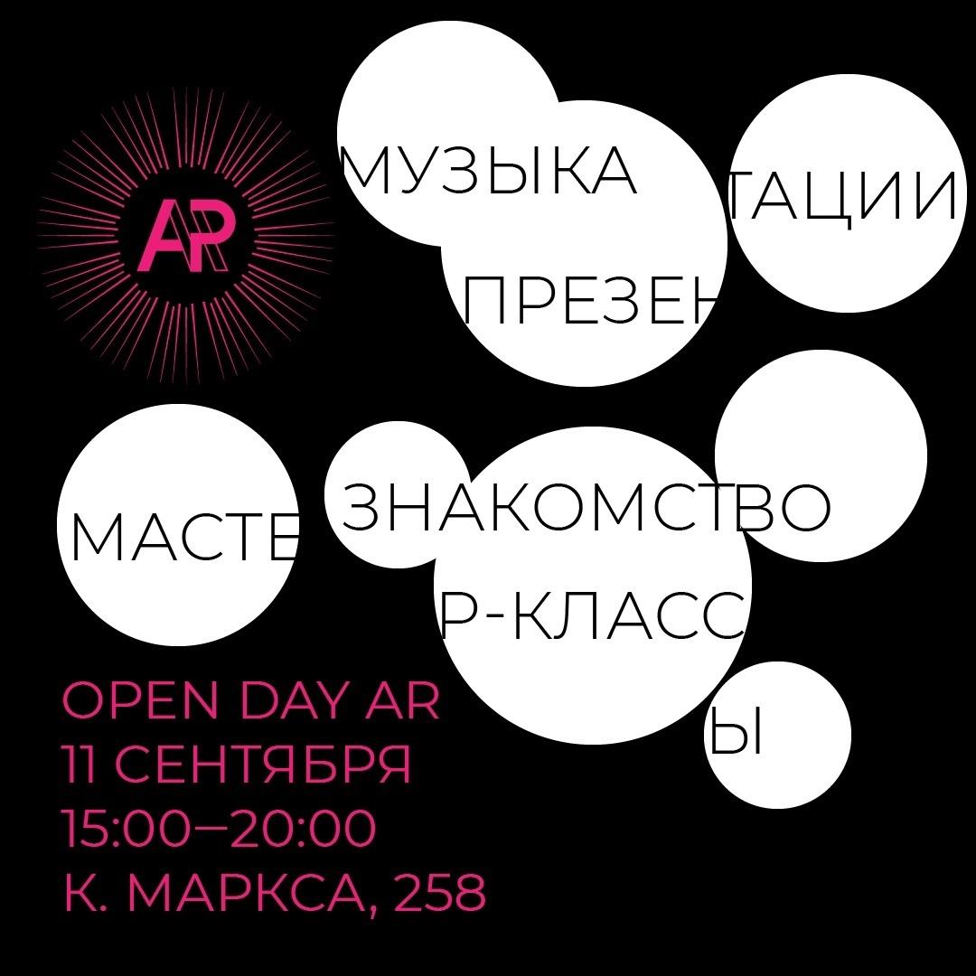 День открытых дверей «Арт-резиденции»