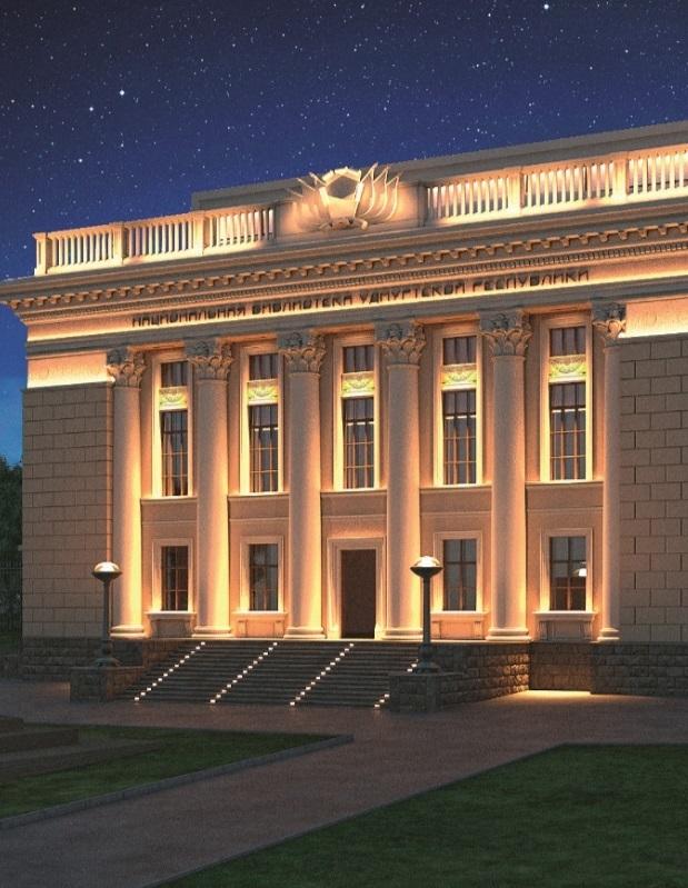 Открытие Национальной библиотеки