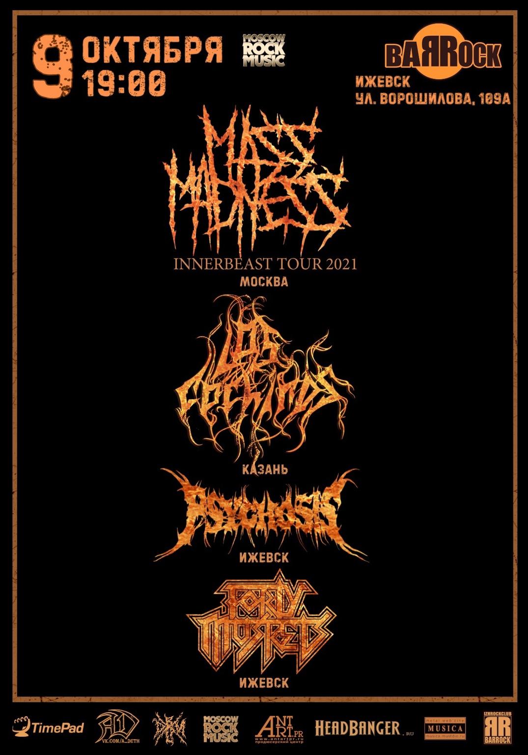 Концерт MASS MADNESS, LOS COCHINOS и PSYCHOSIS