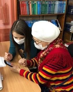 День пожилых людей в библиотеке для детей и юношества