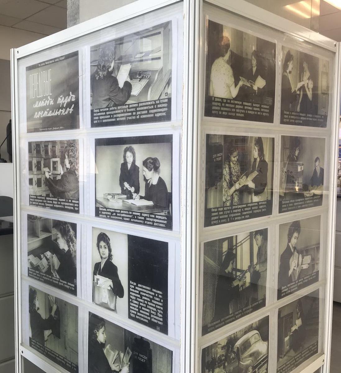 Выставка «Вот мчится тройка почтовая…»