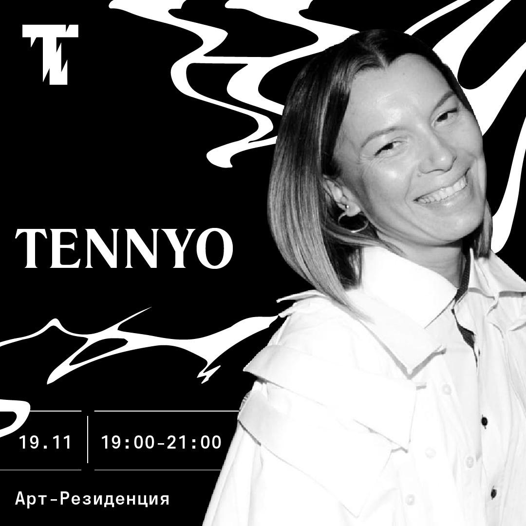 Фестиваль графического дизайна «Типомания»