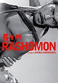 Афиша Ижевска — Расёмон (Ижевский киноклуб)