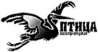 Ижевск — Птица, театр-студия