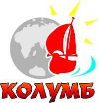 Ижевск — Колумб