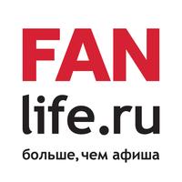Ижевск — Fanlife.ru, интернет-журнал