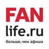 FANlife.ru, интернет-журнал