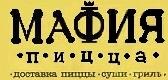 Ижевск — Мафия Пицца. Регион