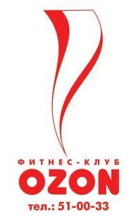 Ижевск — Ozon, фитнес-клуб
