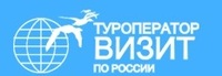 Ижевск — Визит, центр туризма