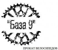 Ижевск — Кусты сугробы, пункт проката велосипедов