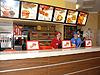 Ижевск — KFC (на К. Маркса)