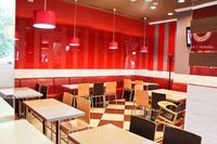 Ижевск — KFC (на Петрова)
