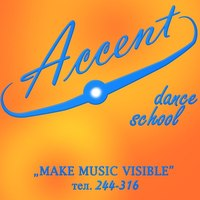 Ижевск — ACCENT Dance School