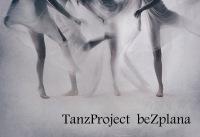 Ижевск — Танц-проект BEZplana