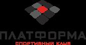 Ижевск — Платформа, спортивный клуб