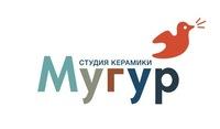 Ижевск — Студия керамики «Мугур»