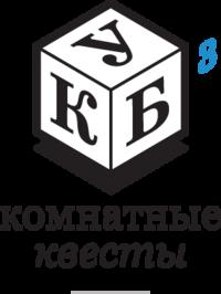Ижевск — Куб, комнатные офлайн квесты