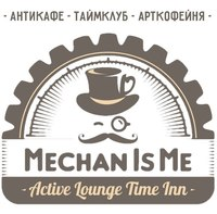 Ижевск — Антикафе MechanIsMe