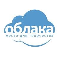 Ижевск — Клуб «Облака»