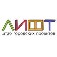 Ижевск — Штаб городских проектов ЛИФТ