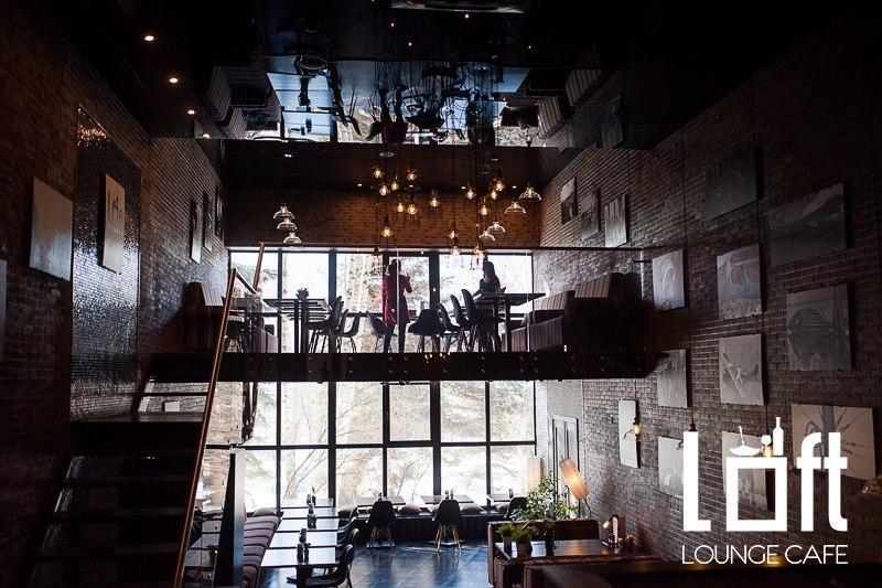 Loft Lounge Cafe
