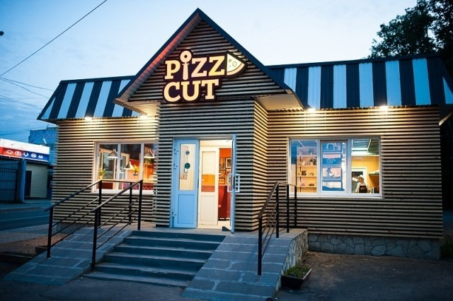 Pizza Cut на Удмуртской