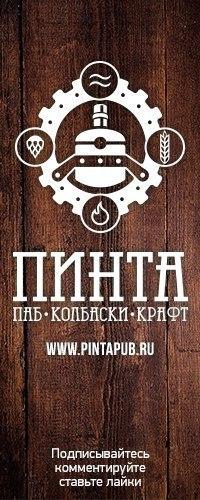 Пинта на Ленина, 44а