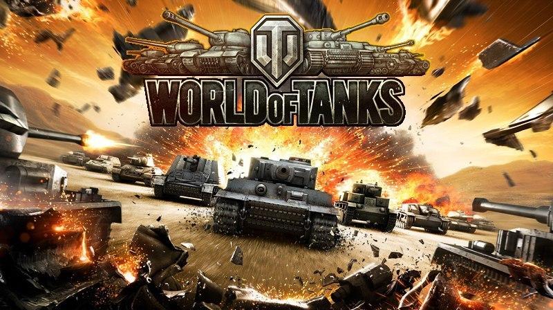 World Of Tanks, интернет-кафе