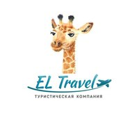 Ижевск — EL Travel