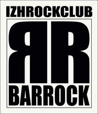 Ижевск — BarRock