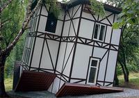 Дом Наоборот