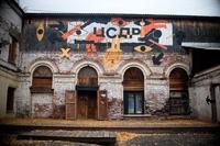 Ижевск — Центр современной драматургии и режиссуры