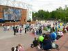 Ижевск — Фан-зона